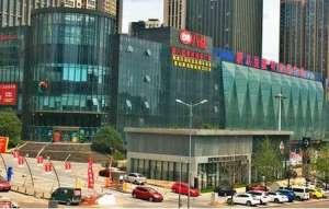 """新八益建材家居广场品牌组织升级,成立""""惠万家""""建材联盟老河口"""